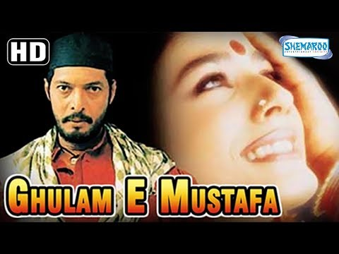 Ghulam-E-Mustafa {HD+ Eng Subs} - Hindi Full Movie - Nana Patekar - Raveena Tandon - Best Movie