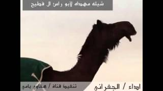شيلة حماسيه والله ان الحكمه