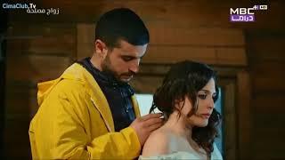 اجمل مشهد رومنسي و كوميدي من مسلسل زواج مصلحة