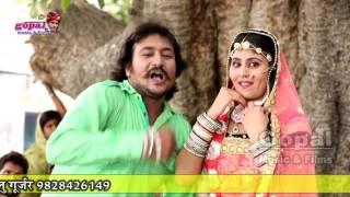 राजस्थानी dj सांग 2017 !! चल गुजरी !! New Marwadi Dj Rajsthani Song Dhamaka