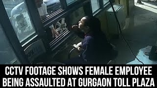 CCTV Footage Shows Female Employee Being Assaulted At Gurgaon Toll Plaza