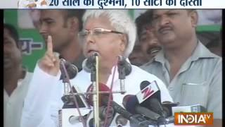 Watch Lalu Yadav's Hilarious Comedy Speech With Nitish Kumar - India TV