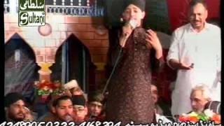 Sultani sound(Mohsin Bhai Tamor Qadri).swf