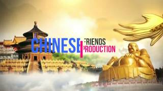 When I was in China (Bangla Drama) | CHN101 Role-play, SPRING-17, Sec-2, Group-2 (Original)
