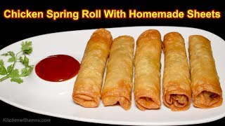 Chicken Spring Roll With Homemade Sheets - Roll Recipe with Roll Patti - Special Ramadan Recipe