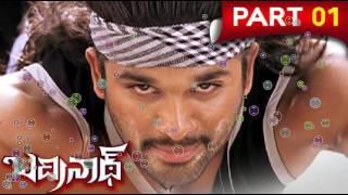 Allu Arjun Sarainodu Full Movie