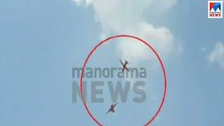 വ്യോമസേനയുടെ വിമാനങ്ങൾ കൂട്ടിയിടിച്ച് പൈലറ്റ് മരിച്ചു   Indian Airforce