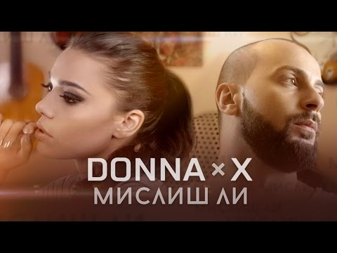 Xxx Mp4 DONNA X X MISLISH LI МИСЛИШ ЛИ Official HD Video 3gp Sex