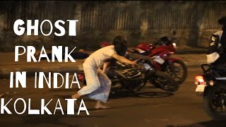 Mad Ghost prank in India ||kolkata|| || You are Next ||