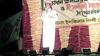 New Islamic Song by inkilab shilpi gosti