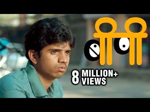 Xxx Mp4 Haravali Pakhare Song From BP Balak Palak By Shekhar Ravjiani HD 3gp Sex