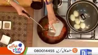 Chai Toast Aur Host March 29, 2017