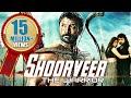 Shoorveer - The Warrior (2015) - Dubbed Hindi Movies 2015 Full Movie   Vikram, Anita