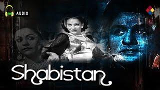 Hai Yeh Mausam | Shabistan 1951 | Talat Mahmood | Geeta Dutt .