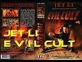 Download Video Download kung Fu Lovers | Evil Cult 3GP MP4 FLV