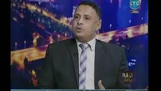 ايمن محفوظ المحامي لقاء وجدل ساخن حول قضايا المراءه مع فريده الشوباشي وماذا بعد قناة Ltc
