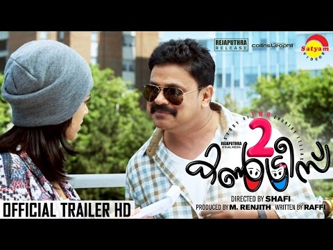 Xxx Mp4 Two Countries Official Trailer HD Dileep Mamta Mohandas 3gp Sex