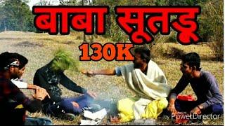 चड़ेला उतारे बाबे दे भूत Funny pahri Palampur vines