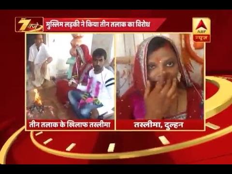 Xxx Mp4 Triple Talaq Muslim Woman Protests Against Teen Talaq By Marrying A Hindu Man 3gp Sex