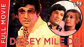 Dilse Miley Dil (1978) | Old Bollywood Movie | Bhisham Kohli, Shyamlee, Om Shivpuri