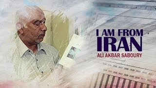 I Am from Iran: Ali Akbar Saboury - The Best Documentary Ever