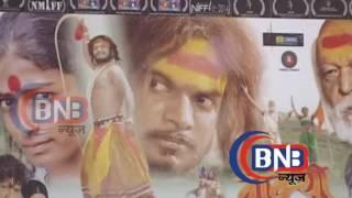 Tusshar Kapoor marathi film vakya launch