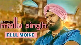 Sardar Mallu Singh | New Punjabi Movie | Latest Punjabi Comedy Action Movies | Yellow Movies