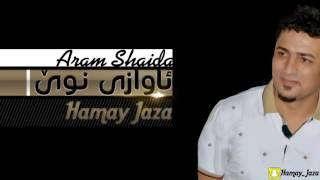 Aram Shaida 2016 Xoshtrein Gorani ( Awaz W Bandy Taza ) Korg: Ary Faruq ~ Lalalala Lelelele