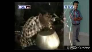 Rajib kana