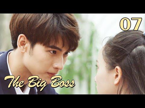 Xxx Mp4 【Indo Sub】The Big Boss 07丨班长大人 07 3gp Sex
