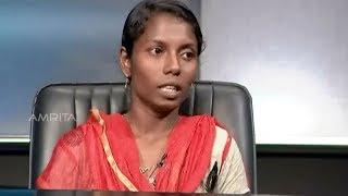Kathayallithu Jeevitham   Ganesh & Manesha Case    Episode 04   18th Aug 2017