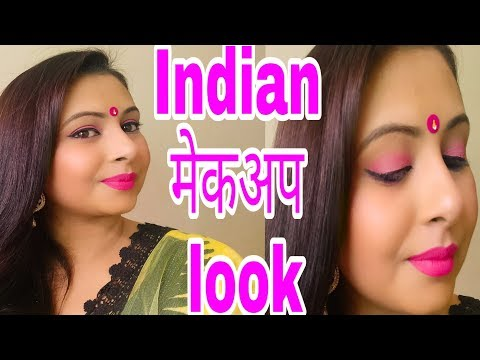 Indian makeup कैसे करें? for housewife's with affordable makeup products kaurtips ♥️