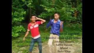 Bangla funny vedio song (premer gusti malice premer agun lagace) by shafiq