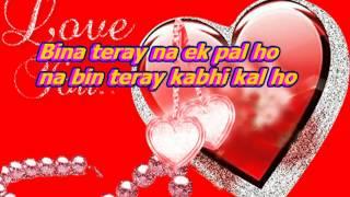 Ya Ali  full song lyrics mp4. by Misbah