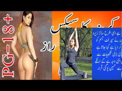 Xxx Mp4 Kareena Kapoor Ka Sex Aur Uske Jism Ki Khubsurti Ke Raaz 3gp Sex