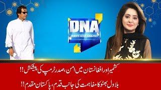 PM Imran Khan Convinces Trump On Kashmir Issue | DNA | 24 News HD