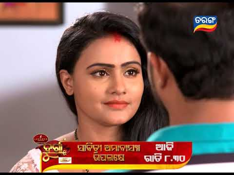 Xxx Mp4 Durga Savitri Amabasya Upalakhye 21 May 2018 Promo Odia Serial TarangTV 3gp Sex