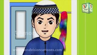 Dua before entering English Version with Abdul Bari Islamic cartoons