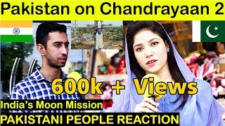 Pakistan Reaction On Chandrayaan 2 | Pakistani Public Reaction on ISRO Chandrayaan-2