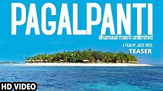 PAGALPANTI (Teaser) - DHAMAAL MASTI UNLIMITED || GUJARATI MOVIE - RELEASING 01st JUNE