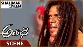 Athidhi Telugu Movie    Ashish Vidyarthi Angry On Mahesh Babu Scene    Mahesh Babu, Amrita Rao