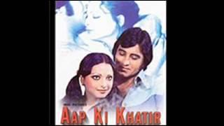 Seedhi Saadi Shehzadi, Phoolon Ki Wo Ladki, Wo Ladki Mere Dil Ki Rani Hai
