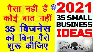 Top 35 Small Business Ideas In India For Starting Your Own Business || SPL LIVE LEARNING