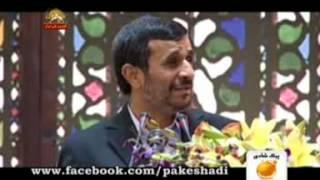 ترانه طنز احمدي نژاد و خامنه اي - khamenei - music- happy
