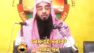Bangla Waz Chormonai Pir Saheb Er Gopto Don 5/6