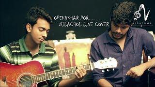 Opekkhar Por || Nilachol live cover