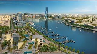 Port financier de Tunis