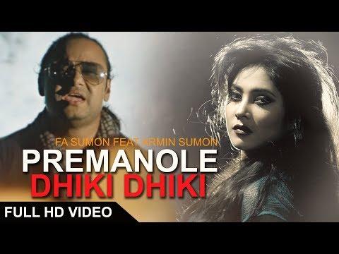 Xxx Mp4 Premanole Dhiki Dhiki F A Sumon Feat Armin Sumon New Bangla Song 2017 Official Music Video 3gp Sex