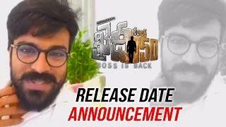 Ram Charan Facebook live || Khaidi No 150 Release Date Announcement