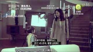 [文彩元] [簡體中字] 2012.11.10 QTV《善良的男人》Making Film01